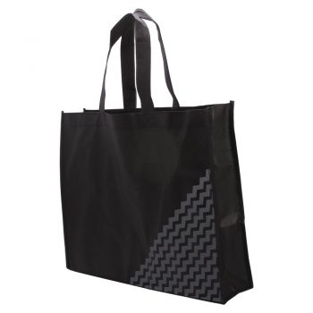 Nakupovalna vrečka za večkratno uporabo ZIGGY – 00708